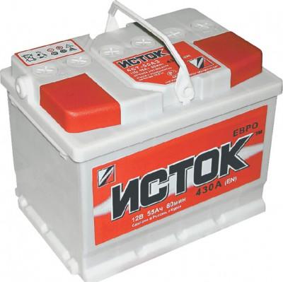 Заказать - Аккумулятор ATLAS А3 6ст-45 MF54523 стандартные выводы.